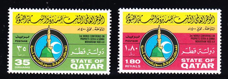 Qatar 1979 World Pilgrimage Prophets Conference VF/NH(**)