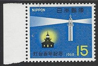 Japan #974 Mint Lightly Hinged Single Stamp