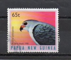 Papua New Guinea 935 used (B)