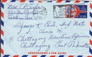 1962, Salem, OR to Chittagong,East Pakistan, Aerogram (UC35),See Remark (37453)
