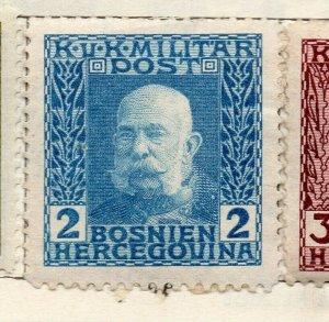 Bosnia Herzegovina 1912 Early Issue Fine Mint Hinged 2h. NW-113577