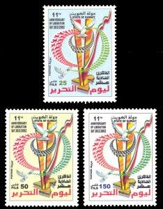 Kuwait 2002 Scott #1535-1537 Mint Never Hinged