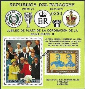 1978 Paraguay Soccer, Rimet-Trophy, Queen, Sheet MUESTRA VF/MNH! LOOK!