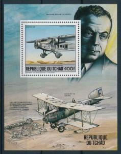 [98259] Tchad 1984 Aviation Aircraft Sheet MNH
