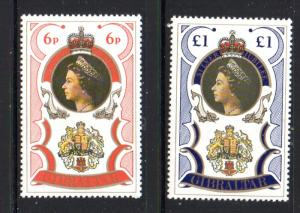 Gibraltar Sc 338-9 1977 25 yrs QE II stamp set mint NH