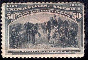 US Stamp Scott #240 UNUSED REGUMMED SCV $425 as hinged.