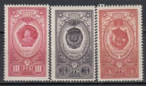 Russia - 1952 Medals Sc# 1652/1653 - MNH (545N)