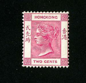 Hong Kong Stamps # 36 Superb OG LH Scott Value $290.00