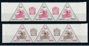 [I2684] Monaco 1983 good strips of 3 very fine MNH