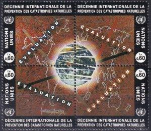 United Nations Geneva #254a MNH  CV $7.00 (V5108)