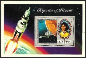 Liberia Mint Never Hinged ~ Souvenir Sheet ~ [9182]
