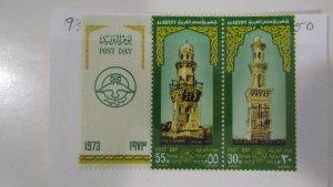 Egypt 935a MH