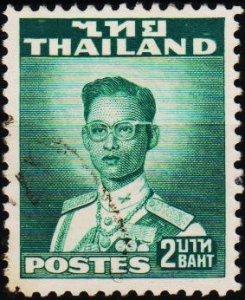 Thailand. 1951 2b S.G.345 Fine Used