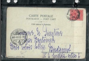 BRITISH LEVANT COVER (PP2912B)1905 KE 1D ON PPC TO HUNGARY ANTIQUE OVER 100 YEAR