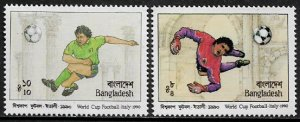 Bangladesh #362-3 MNH Stamps - World Cup Soccer