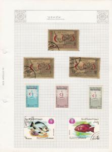 yemen stamps page ref 17126