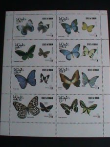 OMAN STAMP:LOVELY BEAUTIFUL COLORFUL BUTTERFLY- STAMPS : MNH FULL SHEET  VF