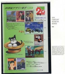 Japan 2000 20th Century Museum Series NH Scott 2692 Sheet of 10