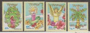 Tuvalu Scott #653-656 Stamps - Mint NH Set