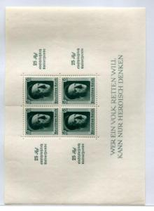 Germany B104 MINT NH, Souv.Sheet, Rouletted and inscription
