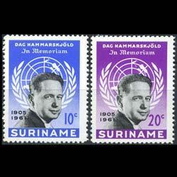 Suriname Scott 301 MNH 1962 Dag Hammarskjold Stamp HipStamp