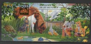 AUSTRALIA SGMS1651 1996 AUSTRALIAN PETS O/P SWANPEX 96 MNH