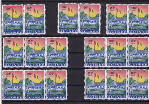 Guinea Stamps Ref 14505