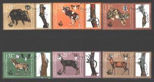 Bulgaria. 1981. 2996-3001. Hunting fauna guns. USED.