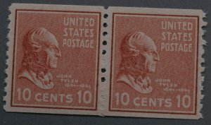 United States #847 Ten Cent Tyler Coil Pair MNH