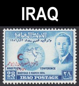 Iraq Scott 173 F to VF mint OG H.