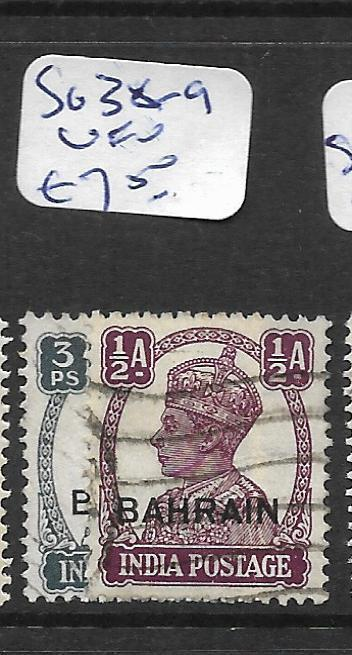 BAHRAIN (P0902B) KGVI ON INDIA 3P, 1/2A   SG  38-9  VFU