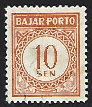 Indonesia #J73 Used Single Stamp
