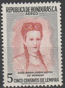 Honduras #C254 MNH F-VF (SU6274)