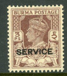 Burma 1946 Official 3p Brown SG O28 MNH C246 ⭐⭐⭐⭐⭐⭐