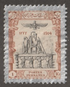 Persian stamp, Scott#569, hinged, 1Kr, silver/brown, no gum, #G-58