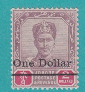 MALAYA JOHORE 55 SG 57 MINT NEVER HINGED OG ** NO FAULTS SUPERB !