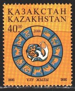 Kazakhstan. 2001. 310. Year of the snake, chinese new year. MNH.