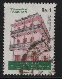 Pakistan,  796,  USED, 1993 Birth place of Mohammad Ali