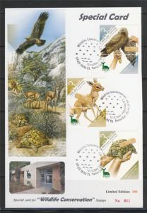 ISRAEL STAMPS 2012 WILD LIFE CONSERVATION ANIMALS HOSPITAL SPECIAL CARD