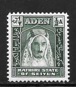Aden Kathiri State 1: 1/2a Sultan Jafar bin Mansur al Kathiri, MHR, F-VF