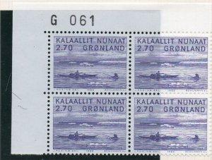 Greenland Sc 113 1982 2.7 kr harpooning Walrus corner block of 4 mint NH