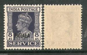 India PATIALA State KG VI 8As SERVICE SG O81 / Sc O73 Cat. £8 MNH Stamp