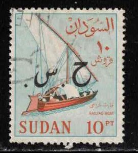 SUDAN Scott # O72 Used - Sailing Boat