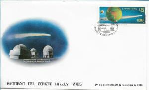 CHILE 1985 FDC HALLEY COMET RETURN FIRST DAY COVER & ASTRONOMICAL OBSERVATORY