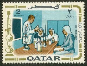 Qatar 179 Mint VF H