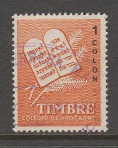 Costa Rica Cinderella Fiscal revenue stamp - TNX 5-31-110