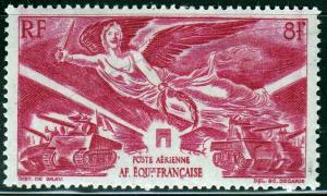 French Equatorial Africa #C24 Unused. HR,PM