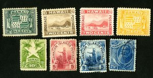 Hawaii Stamps Lot of 8 Early Mint & Used Issues