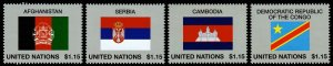 United Nations - New York Scott 1083-1086 (2014) Flags, Mint NH VF, CV $12.00 C