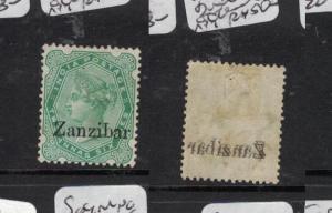 Zanzibar 2R 6A SG 8 Amazing Double Offset MOG (2dje)